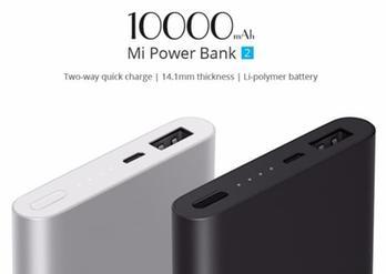 Power Bank Fast Charging Terbaik 2021