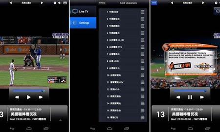 iDTV-Mobile-TV